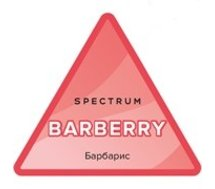 "Spectrum ""Barberry"" 100 гр"