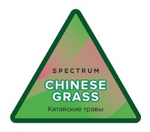 "Spectrum ""Chinese Grass"" 100 гр"