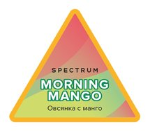 "Spectrum ""Morning Mango"" 100 гр"