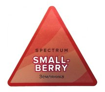 "Spectrum ""Small Berry"" 100 гр"